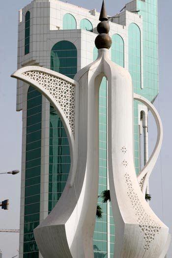 Doha, Qatar Modern Architecture